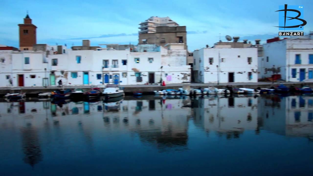 الميناء القديم ببنزرت