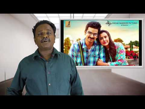 #KootathilOruthan Review - Tamil Talkies
