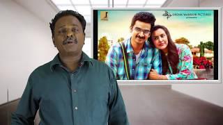 #KootathilOruthan Review - Tamil Talkies
