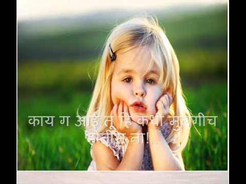 Stri bhrun hatya essay