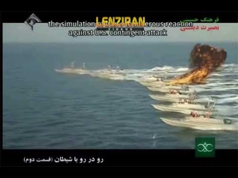 """War with United States in straight of Hormuz in """"documentary """"face to face with devil """""""