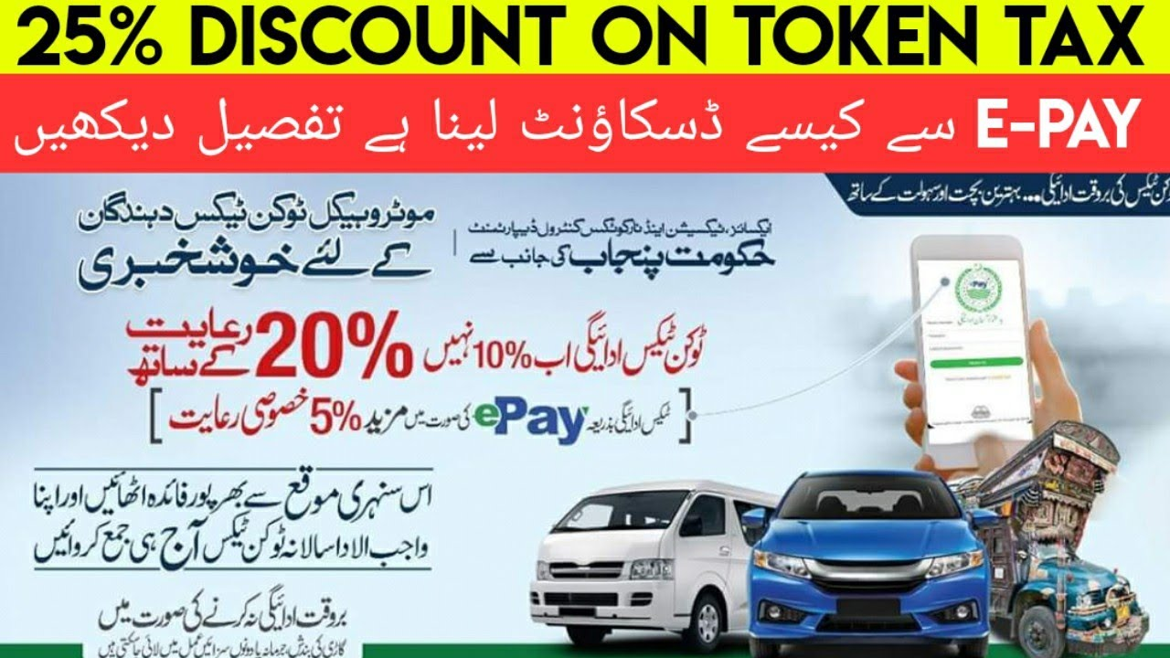 Token Tax Discount On All Vehicles | 25% Big Discount | CarsMaster