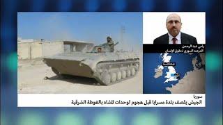 قوات النظام السوري تحاول فصل حرستا عن دوما في الغوطة الشرقية