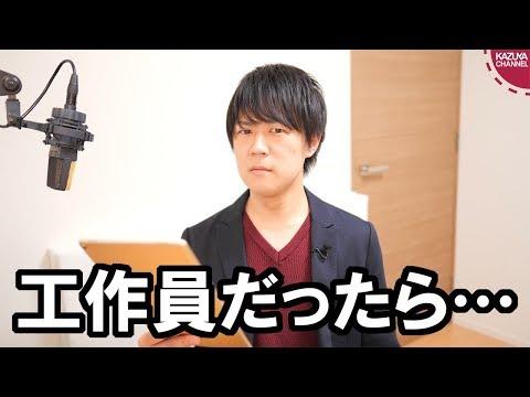 2018/12/16 サンデイブレイク86 その1
