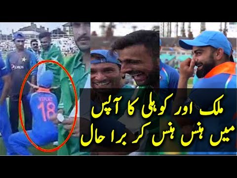 Kohli and Malik Share Laughter After Final of Champions Trophy | TUT