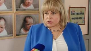 В Крымском перинатальном центре открылся новый кабинет для осмотра беременных