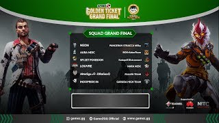 GAMEZ GOLDEN TICKET SQUAD | GRAND FINAL
