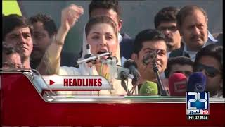 News Headlines | 11:00 AM | 2 March 2018 | 24 News HD