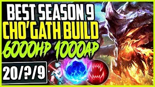 BEST SEASON 9 CHO'GATH BUILD | 6000HP + 1000AP = STRONGEST CHO'GATH | TOP Cho'Gath Season 9 Gameplay