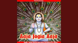 Aaja Jogiya