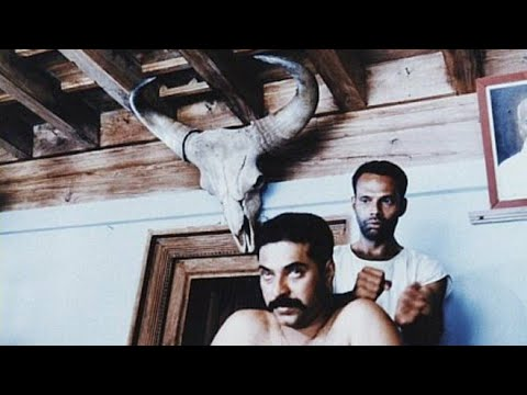 Download Vidheyan (1994)Malayalam Full Movie | Malayalam Full HD Movie | Mammootty | Adoor Gopalakrishnan