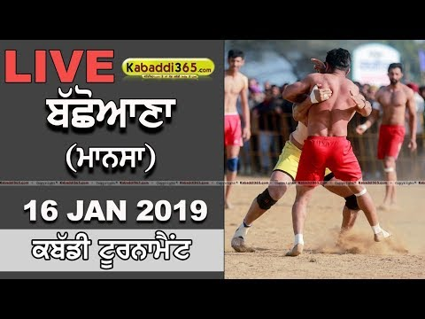 🔴 [Live] Bachhoana (Mansa) Kabaddi Tournament 16 Jan 2019