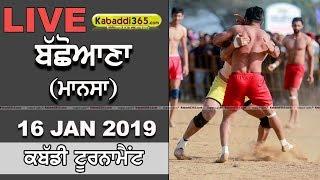 🔴 [Live] Bachhoana (Mansa) Kabaddi Tournament 16 Jan 2019