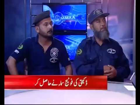 Brave SSS Security Guard Stopped Robbery in Karachi Bank