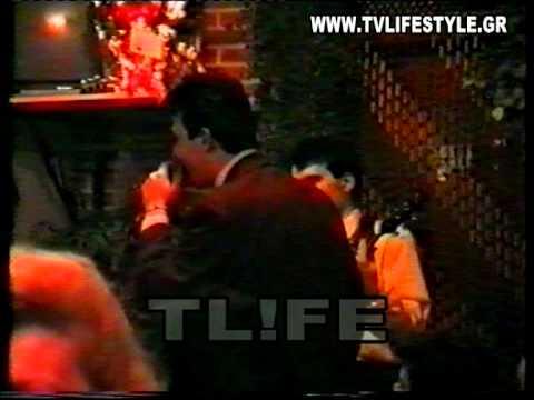 O ANTONIS REMOS SE PART TIS EKPOMPIS LIFESTYLE 18 3 1991  T