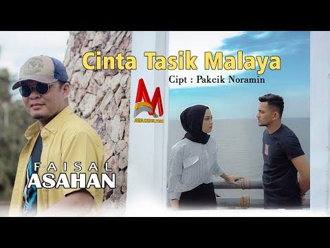 Faisal Asahan - Cinta Tasik Malaya (Official Music Video)