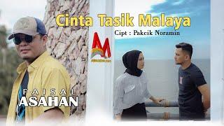Faisal Asahan - Cinta TasikMalaya (Official Music Video)