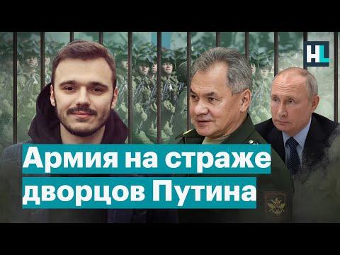 Как Путин превратил армию в тюрьму