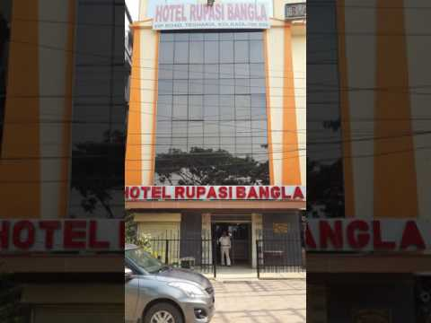 Hotel Rupasi Bangla - Kolkata - India