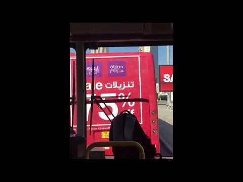 CityBus Kuwait For a Public Transport
