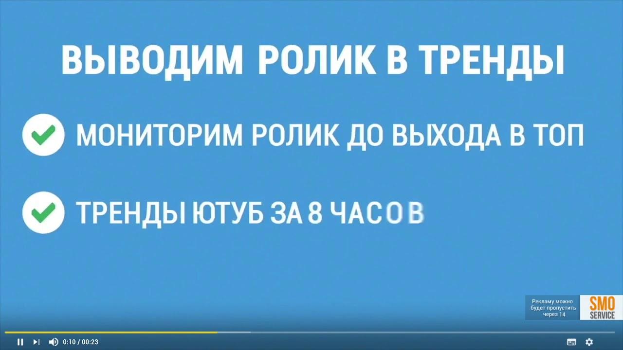 Раскрутка видео на youtube бесплатно