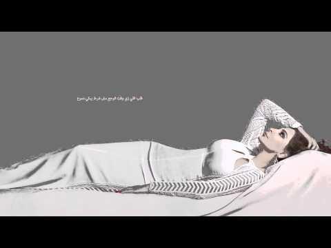 Elissa … Wagat Alby - Lyrics| اليسا … وجعت قلبي - كلمات