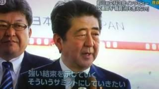 前川前文科次官インタビュー 前川恵 検索動画 20