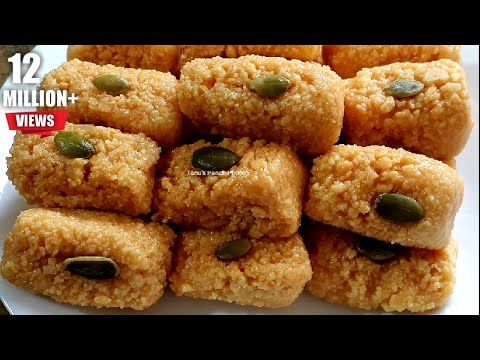 Milk Cake Recipe | Perfect Alwar Ka Mawa Halwai Style | Indian Sweet Recipe