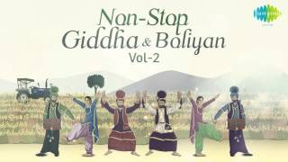 Non Stop Giddha and Boliyan (Vol 2) | Popular Punjabi Folk Music