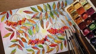 Рисуем Рябину. Акварель. #1 / Rowanberry Drawing. Watercolor. #1