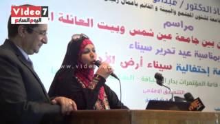 ممثلة المرأة السيناوية: نقف بجانب الجيش والشرطة وندعمهما
