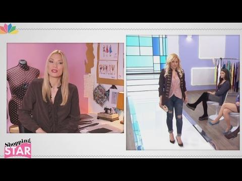 Shopping Star - 9.2.2017 - Επεισόδιο 44