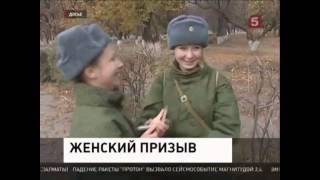 Обзор Фильма Батальон