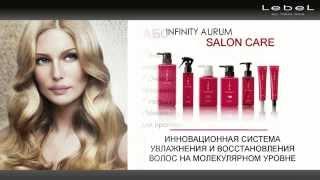 Эффективная и щадящая косметика для волос