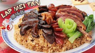 Rice Cooker Lap Mei Fan 臘味飯 | Top 8 Chinese New Year Dishes 2020