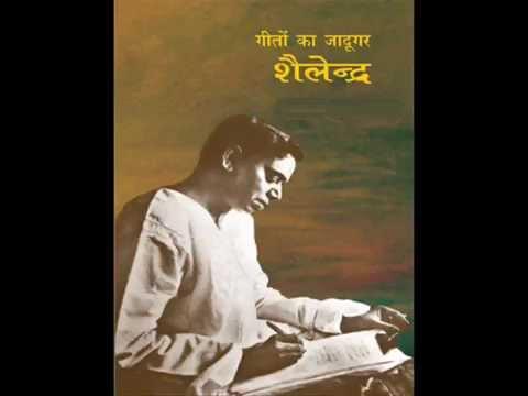 Tributes To Kaviraj Shailendra ,shankar Jaikishan & Raj Kapoor