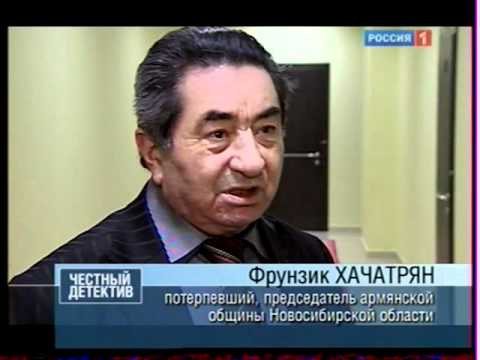 Смотреть Бандитский Новосибирск. (Рынок Трунова) онлайн