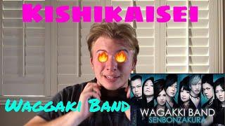 和楽器バンド / 「起死回生 (Wagakki Band) - Kishikaisei  METALHEAD REACTION !!!