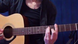 Скриптонит Вечеринка Видео урок/cover/гитара(Собственное творчество - https://vk.com/bur_i., 2016-05-13T18:07:28.000Z)