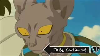 TO BE CONTINUED DRAGON BALL SUPER/DBZ VERSION