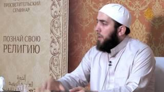 Хусейн абу Исхак — «Вероубеждение Ахлю-Сунны», урок 11