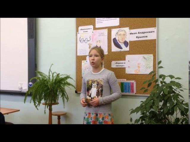 Изображение предпросмотра прочтения – ИринаДенисова читает произведение «Стрекоза и Муравей» И.А.Крылова