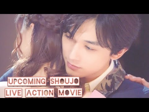Upcoming Shoujo Live Action Movies in 2018