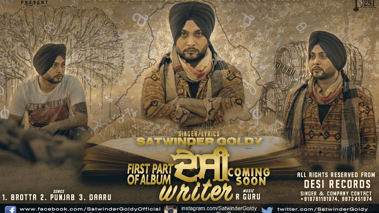 satwinder goldy mundri song mp3