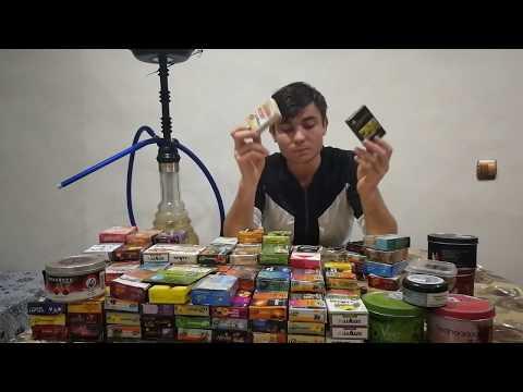 Виды табака для кальяна
