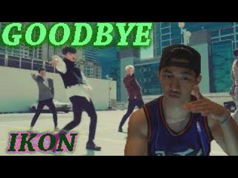 IKON GOODBYE ROAD - MV Reaction (SO SAD!)