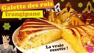 La vraie recette de la galette des rois à la frangipane ! Avec une ...