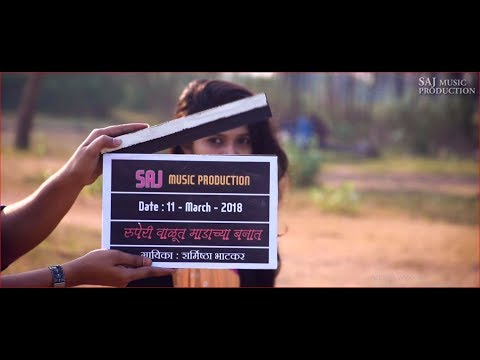 Ruperi Valut Madachya Banat By SAJ Music Production