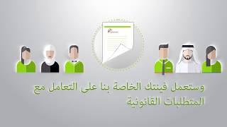 FinTech Custody Account - Arabic Version