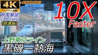 【10倍速】上野東京ライン最長列車 黒磯→熱海 全区間